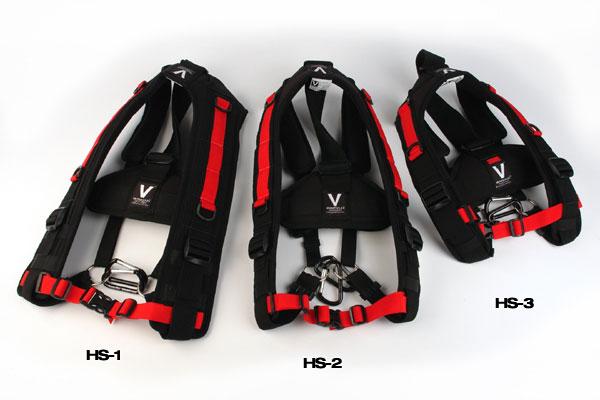 Versa-Flex HS-1 Professional Audio Harness